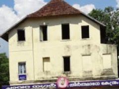 ലത്തീൻകാർക്കുള്ള ആദ്യത്തെ സന്ന്യാസസഭ കൂനമ്മാവിൽ ആരംഭം കുറിച്ചിട്ട് 2021 ജൂലൈ 23-ന് 164 വർഷം.